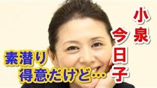 2013年7月 ラジオ ゲスト出演 春子役に不満!? 【おすすめ動画】 ・小...