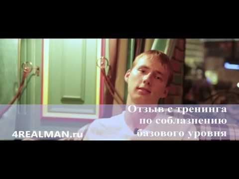 Biglion – купоны на скидки в Нижнем Новгороде. Купи купон