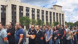 Митинг в Москве 12 июня. разведывательный LIVE
