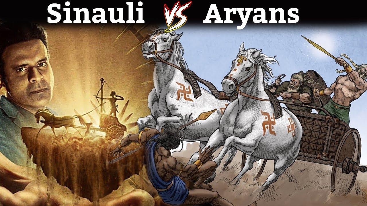 Sinauli और Aryans जानिए कैसे western scholars ने इतिहास को बदला Secrets of Sinauli Hindi