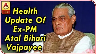 Know All About The Health Update Of Ex-Prime Minister Atal Bihari Vajp