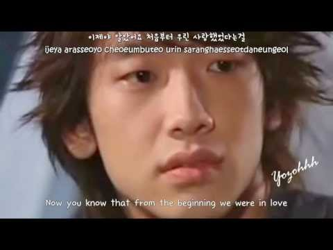 Lyn - Geu Deh Ji Geum MV (Full House OST) [ENGSUB + Romanization + Hangul]