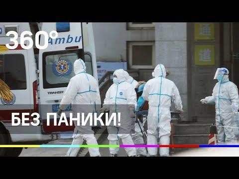 Российские врачи придумали