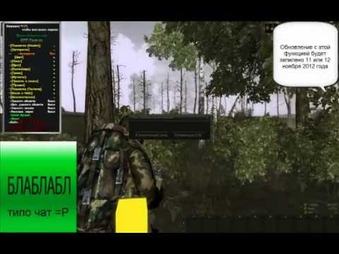 Ghost Hack in WH on Stalker Online by Syava