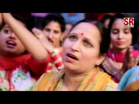 New 2018 II Full HD II Toomba Vajjda II Naveen Punjabi II By: SR Bhakti Music