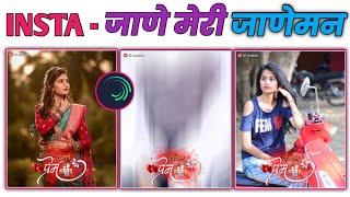 ❤️Bachpan Ka Pyaar 🔥Dj Mix Status  New Alight Motion Video Editing   Beat shake Effects editing