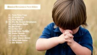 Vida Niños Música Mesiánica Para Niños Youtube