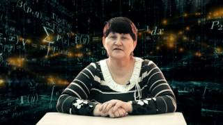 Онлайн урок - Математика
