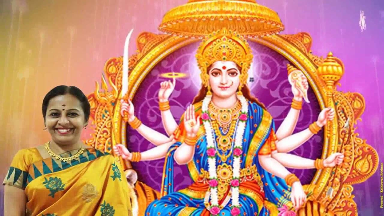 Names of Goddess Durga || 1000 Names of Goddess Devi Parvati  Sahasranamavali || Durga Sahasranamalu