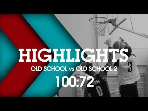 Хайлайты ЛЮБО 5 тур OLD SCHOOL  — OLD SCHOOL 2
