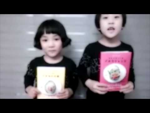 php研究所「365日アボカドの本」「朝・昼・夜 キレイを作るアボカドレシピ」 プロモーションムービー