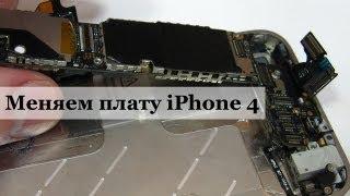 Видео 5. Материнская плата iPhone 4
