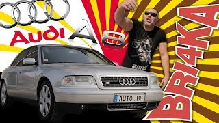 Audi А8 S8(D2) |Test and Review| Bri4ka.com