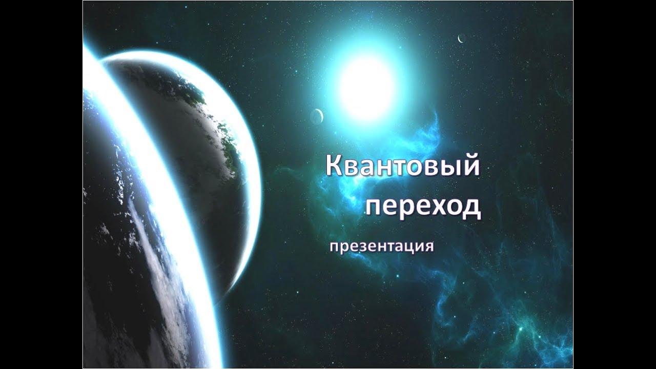 Гостиница украина новости