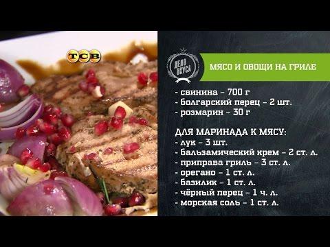 Вкус вишни — КиноПоиск -