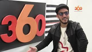 Le360.ma • نجم ذو فويس حسين بن حاج: ها شنو عجبني فالمغرب وهذا رأيي في سعد المجرد ومهدي موزاين