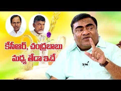 కేసీఆర్, చంద్రబాబులో మేధావి ఎవరంటే..? | Babu mohan Shocking Comments On KCR, Chandrababu