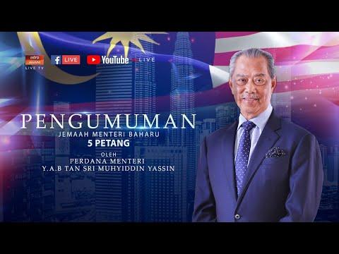 Sidang Media Pengumuman Jemaah Kabinet