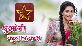Sonali Kulkarni as Shubhangi Kudalkar in Aga Bai Arechyaa 2! Star Diaries | Episode 3