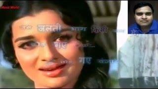 Karaoke Aaj Na Chodenge