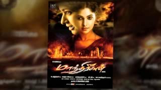 Manthrikan Tamil Movie Posters