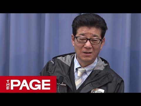 大阪・松井知事が定例会見 時間の経過とともに堺屋ロスに(2019年2月13日)