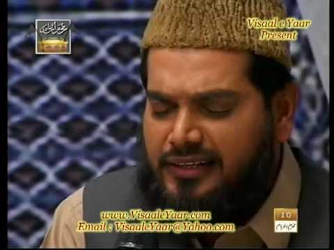 Urdu Manqabat(Aya Na Ho Ga)Syed Khalid Hussain.By Visaal
