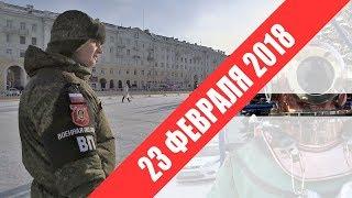 За несколько минут до начала 📹 TV29.RU (Северодвинск)