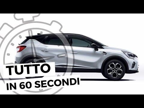 Renault Captur E-Tech | Tutto in 60 secondi