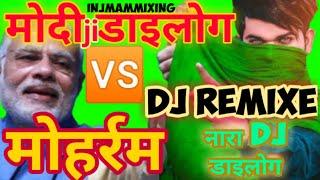 Muharram Compatition❗Modi Ji डाइलोग🆚Miyna Bhai ☪Muharram Special Naara 2020❗DJ Remixe✅ djinjmaam ✅