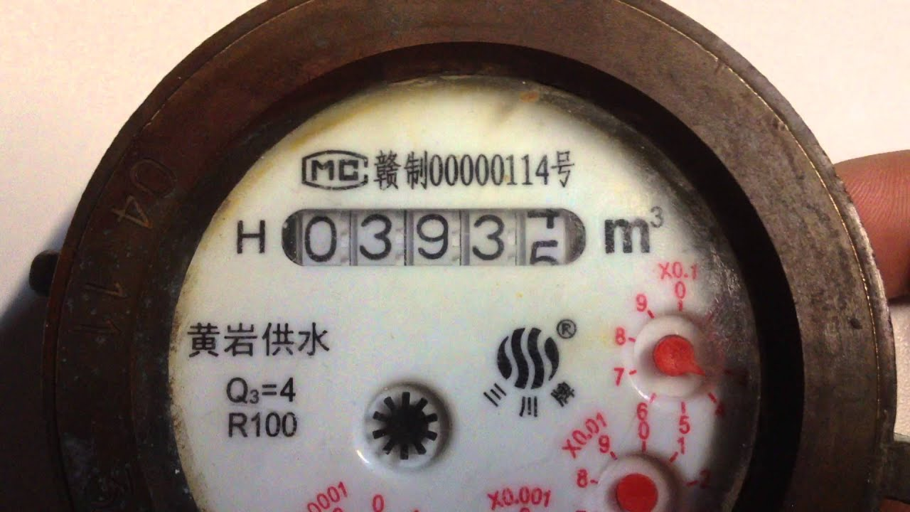 CNN Based Water Meter Number Recognition Android Application