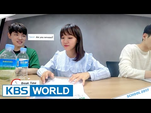 School 2017 | 학교 2017 [Making Film Ver.1 Script Reading]