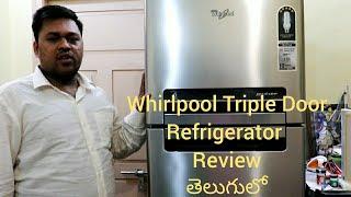 Whirlpool 300 L Frost Free Triple Door Refrigerator (Alpha Steel) Demo in Telugu