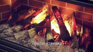 видео Камин электрический с эффектом пламени 3d (эффект живого огня)