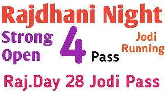03 04 2020 Rajdhani Night Dhamaka Single Open | Fixx Jodi | #Rajdhani Night Open To Close