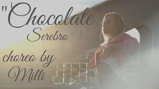 CHOCOLATE - SEREBRO / BEST MOMENT