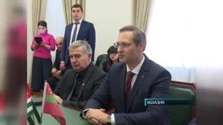 видео Виза в Абхазию