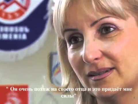 Mchitarjan / Mkhitaryan - Reportage ZDF