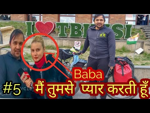 Georgian News Reporter  in Love  with Cycle Baba || Ep 122