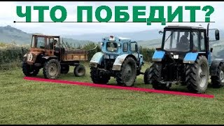 Гонки на Тракторах 2019. Сравнили тракторах задним ходам