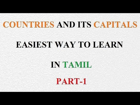 Trick to study countries and its capitals in TAMIL (PART-1).