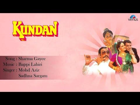 Kundan : Sharma Gayee Full Audio Song | Jayaprada, Dharmendra |