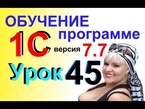 Вебинар «Бухгалтерский дОпрос» | Разбор полетов по теме «НДС и ЗАРПЛАТА»из YouTube · Длительность: 1 час30 мин18 с  · Просмотры: более 13000 · отправлено: 15/11/2017 · кем отправлено: Factor.ua