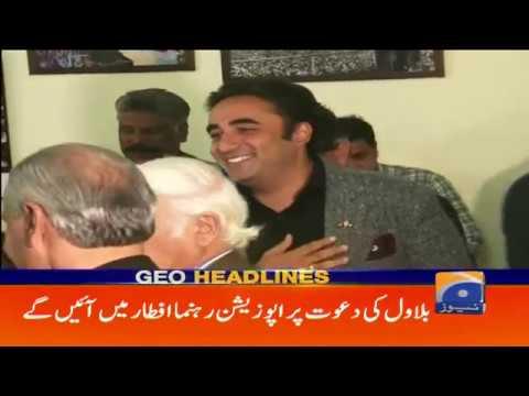 Geo Headlines - 10 AM - 19 May 2019
