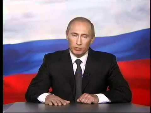 путин как попасть работать с путиным письмо Одинцово, Верхне-Пролетарская,