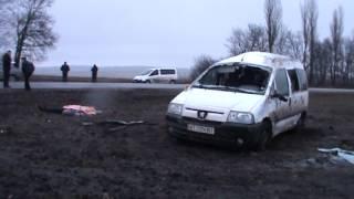 Peugeot Слетел с Дороги в Кювет. Есть Жертвы.(http://magnolia-tv.com/ На Хмельниччине в результате ДТП одна женщина погибла, еще трое - травмированы. Все пострадав..., 2015-01-27T11:59:08.000Z)