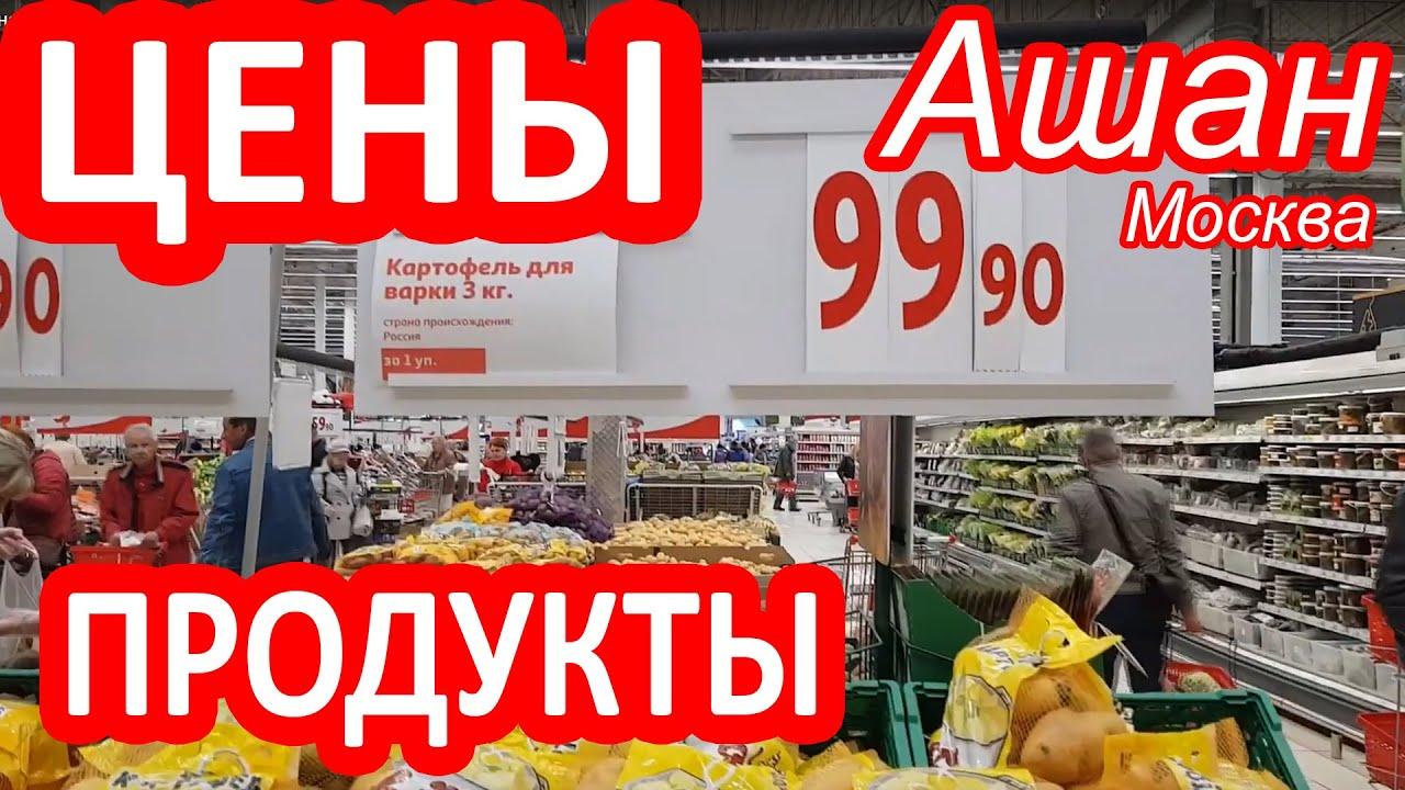 фены цены в москве