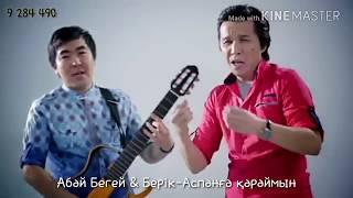 Топ 30 популярных песен Казахстана