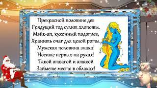 ГОРОСКОП 2019 ГОДА   АВТОР  ВИДЕО ЛЮДМИЛА ЧЕПЧУГОВА.