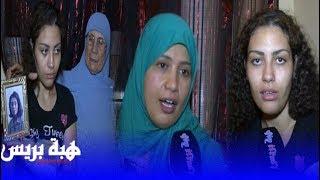 المحمدية : اعتقال مغربية مقيمة بالخارج بعد اتهامها بإهانة موظف وعائلتها تنفي وتستنكر